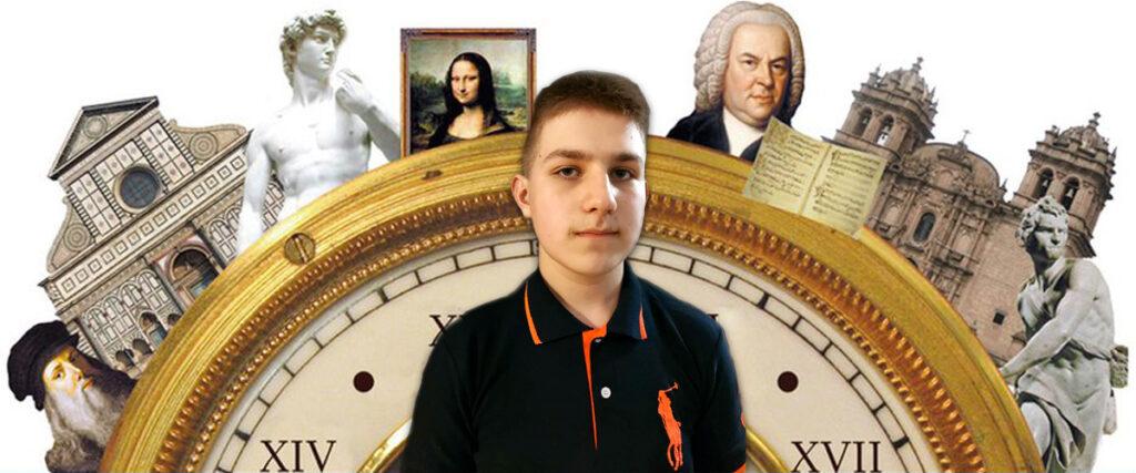 KONRAD SZUKAŁA VIII A Laureat Wojewódzkiego Konkursu Historycznego